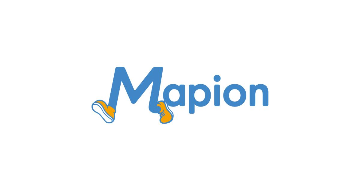 地図 Mapion(マピオン)|地図検索/ルート検索/天気予報