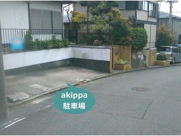 都筑区すみれが丘5akippa駐車場(横浜市/駐車場・コイン ...